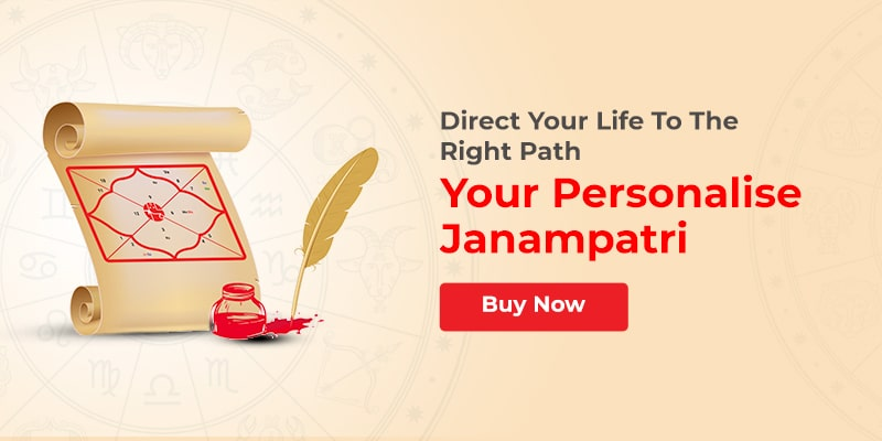 Your Personalised Janampatri