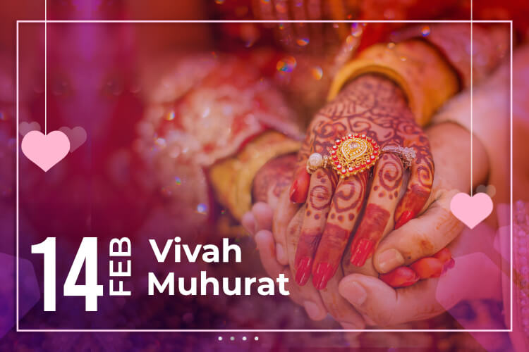 Valentine Day 2021: Auspicious Vivah Muharat To Get Married During The Month Of Valentine 2021